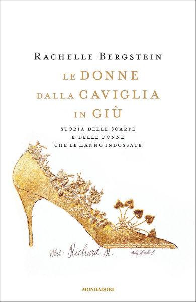 Le donne dalla caviglia in giù di Rachelle Bergstein-w600-h600