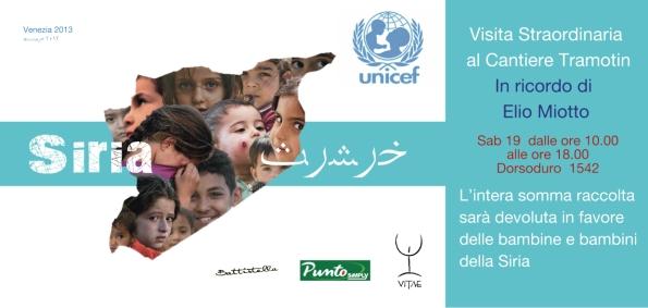 INVITO UNICEF - PRO SIRIA VENEZIA 19 OTTOBRE 2012