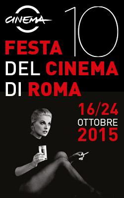 Festival del Cinema di Roma 2015
