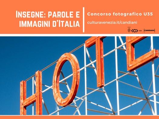 Insegne- parole e immagini d_Italia Concorso fotografico Under 35